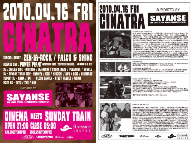 Cinatra Supported by Sayanse