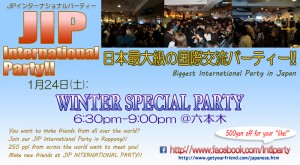 JIPウィンタースペシャルパーティー