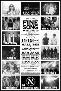 FINE SONG vol.10