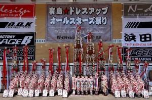 ドレスアップオールスターズ祭りin広島 Vol.7
