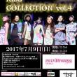 C.K.C~中国地方キッズコレクション~vol.4