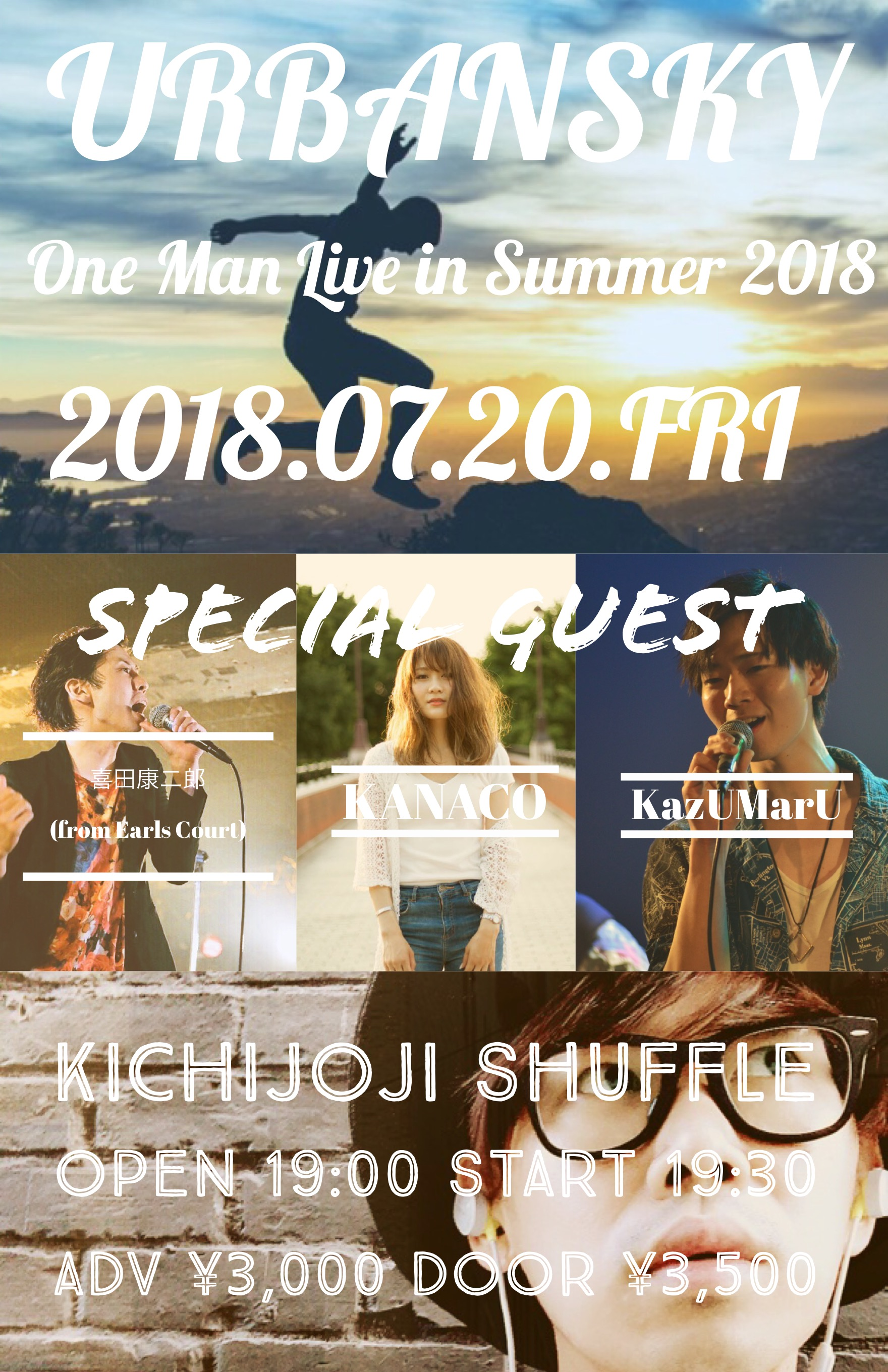 URBANSKY One Man Live in Summer 2018
