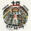 LIVE labo YOYOGI~14th anniversary~10万秒ライブ
