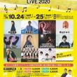 MONOGATARI LIVE 2020